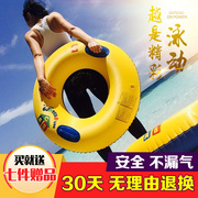 Swimming ring adult thickening, men and women general, with handles, increase life buoy, fat float, inflatable children armpit