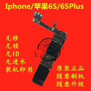 Apple iPhone 6S 6SPlus three 4G OK Netcom disassemble the original version in the motherboard ah