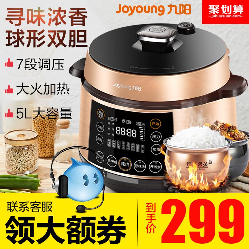 Купить Электрические скороварки в Китае, в интернет магазине таобао на русском языке