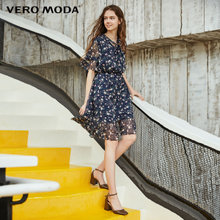 Pre-sale 6.25 days delivery Vero Moda summer dress with fairy floral dress 31816Z509