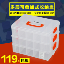 Rheem extension three-layer transparent modular stacking box LEGO storage box the Toolbox block classification box