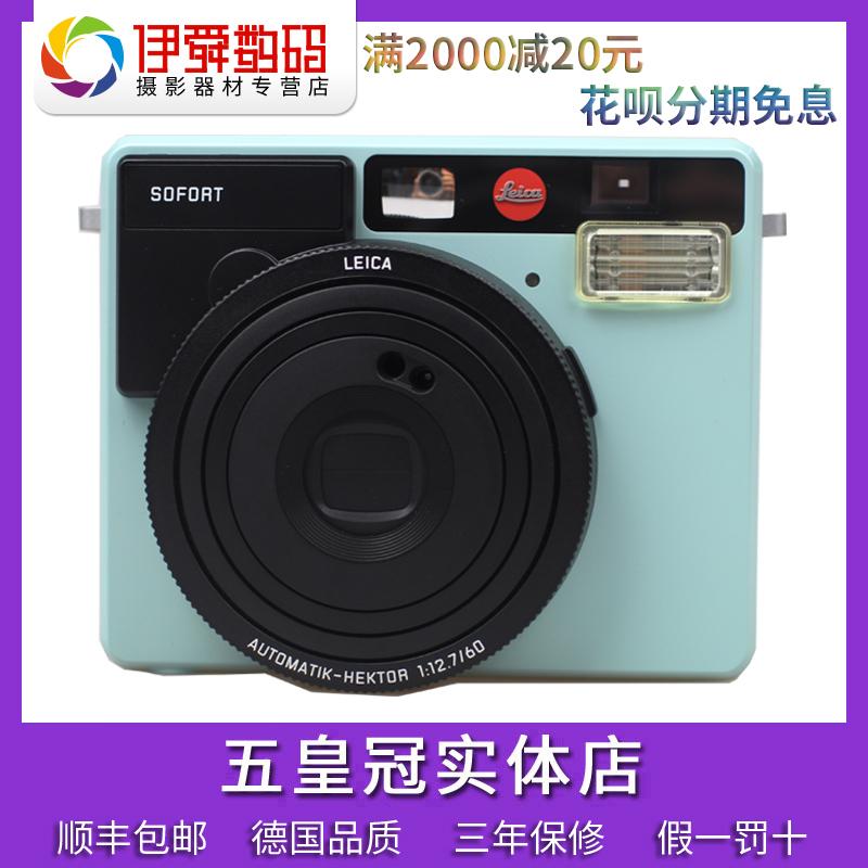Купить Полароид (Polaroid)  в Китае, в интернет магазине таобао на русском языке