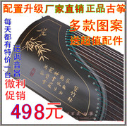 Phoebe, rosewood rosewood ebony lettering entry beginner professional performance grading standard of Yangzhou guzheng teaching quality