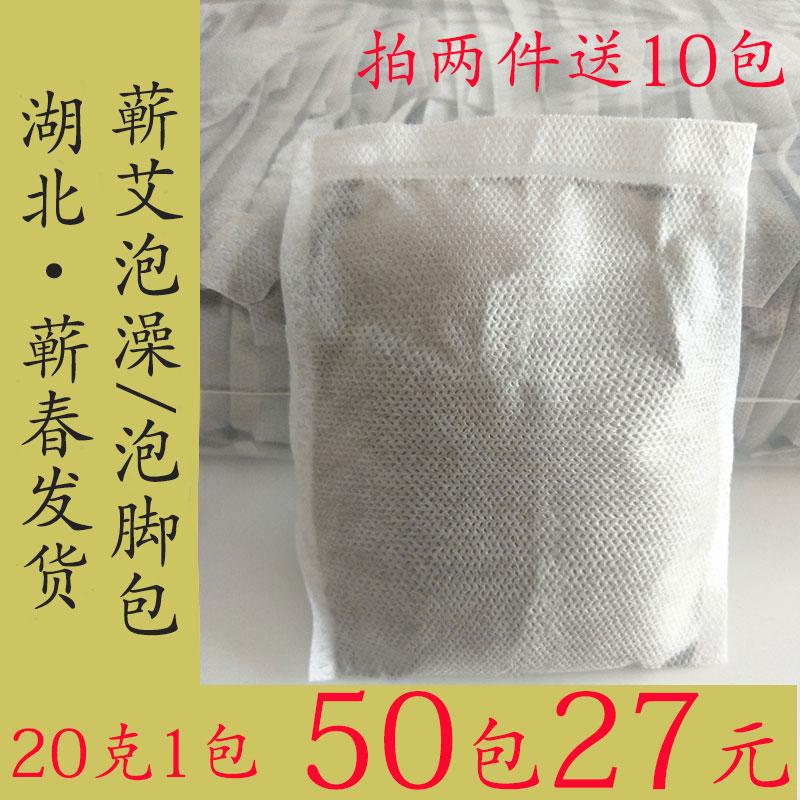 Купить Уход за ногами в Китае, в интернет магазине таобао на русском языке