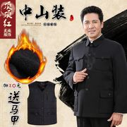 In the spring and autumn winter male elderly ZhongShanZhuang suit elderly elderly grandfather father put with Zhongshan suit coat
