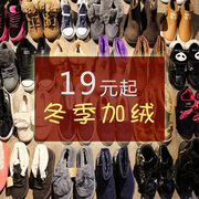You broke the code processing at the price of cabbage in autumn and winter with special offer shoes cotton shoes and boots