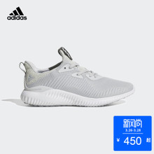Adidas adidas running men alphabounce 1 m running shoes