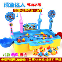 Electric fishing fishing game fishing toys childrens music rotation added water cat fishing