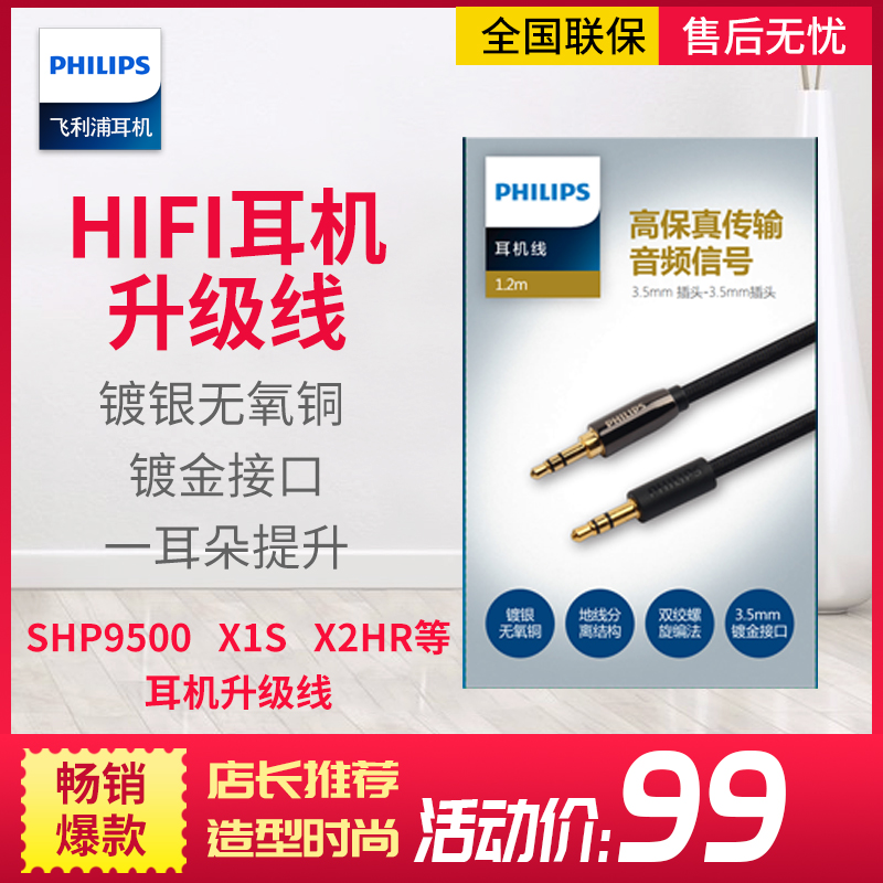 Купить Аксессуары для наушников в Китае, в интернет магазине таобао на русском языке