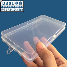 Transparent plastic pp empty box Rectangular covered sample box parts box jewelry mobile phone accessories packaging storage box