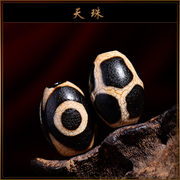 Tibet dZi beads genuine dragon eye 39 old natural chalcedony beads pendant accessories old tortoise teeth