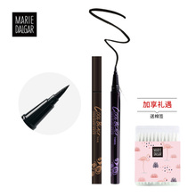 Mary's cool black eyeliner pen waterproof and sweat-proof non-destructive long-lasting smudgy pencil pen beginner eye makeup