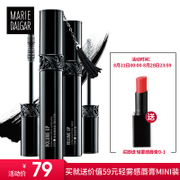Mary de Jia long black tassel whisper Mascara Waterproof fiber Alice not dizzydo longer lasting dense encryption