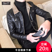 Autumn and winter fur leather male lamb slim thickening trend of Korean youth men's coat jacket handsome locomotive