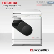 Toshiba E-studio 2802A Copier Network print/scan/copier