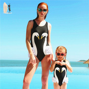 Sago girls love bug female swimsuit baby girl children swimwear swimsuit parent-child Flamingo White Swan