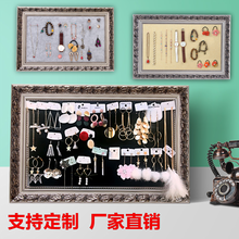 European Photo Frame Necklace Shelf Wall Picture Frame Hanging Earrings Shelf Flannel Board Jewelry Jewelry Display Stand Props