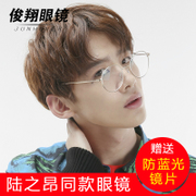 Myopia glasses frame ins Korean men and women tide round metal makeup Wanghong retro Harajuku ulzzang eyes