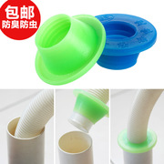 Sewer pipe odor silica gel joint kitchen pipe sewer sealing ring washing machine drainage pipe floor drain sealing plug