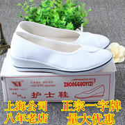 A special offer brand white summer shoes wedges nurse shoes women shoe beauty shoes shoes dance shoes shoes