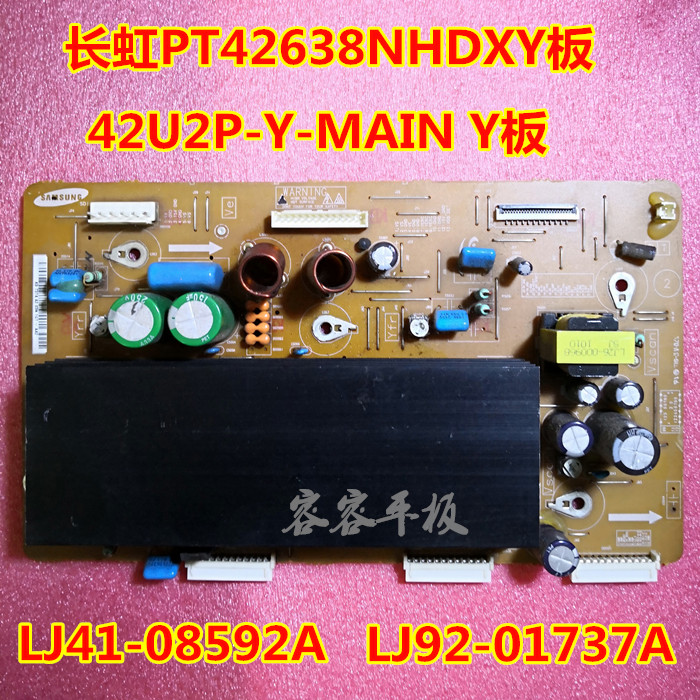 13.38] Changhong PT42638 NHDX Y board 42U2P-Y-MAIN LJ41 ... on