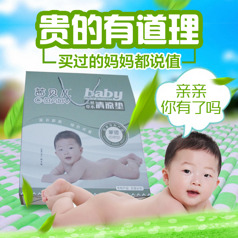 Lucy Belle natural herbal cool pad Mongolia type massage mattress mattress plant millet four buckwheat skin mattress mattress