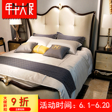 European bed solid wood bed double Bed cloth full solid wood American style light luxury neo-classical modern minimalist furniture