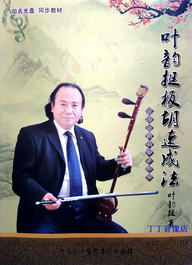 Купить Драматическое искусство  в Китае, в интернет магазине таобао на русском языке