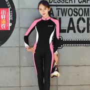 Korean diving suit, swimsuit, female one-piece, sunscreen, long sleeve trousers, hot spring jellyfish, snorkeling lovers, surfing clothes, men