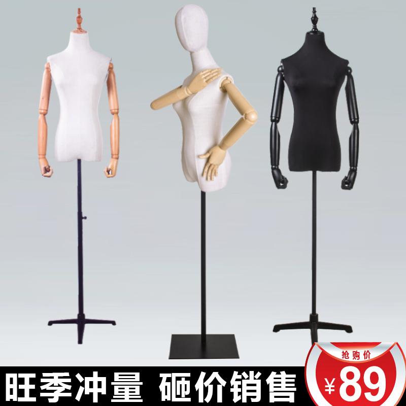 Купить из Китая Торговое оборудование через интернет магазин internetvitrina.ru - посредник таобао на русском языке