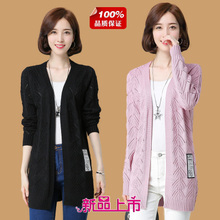 Vip.com's flagship store on sale in the sound of rain bamboo shuiyunjian wool sweater female long sweater cardigan coat
