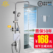 A shower set rhyme copper leading shower spraying nozzle mixing valve of hot and cold shower bathroom booster