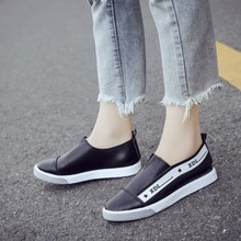 Early autumn all-match le fu shoes leisure shoes shoes white lazy Korean shoes women new explosion