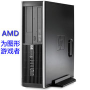 HP computer host game, AMD APU, dual core, quad core machine, green lily, desktop computer, hero League