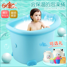 The TummyTub RIKANG children baby baby baby bath tub tub large barrel can be thickened sitting and lying