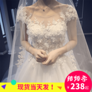 2017 new Korean wedding dress wedding bride long tail word shoulder Qi Princess Lace Wedding pregnant women