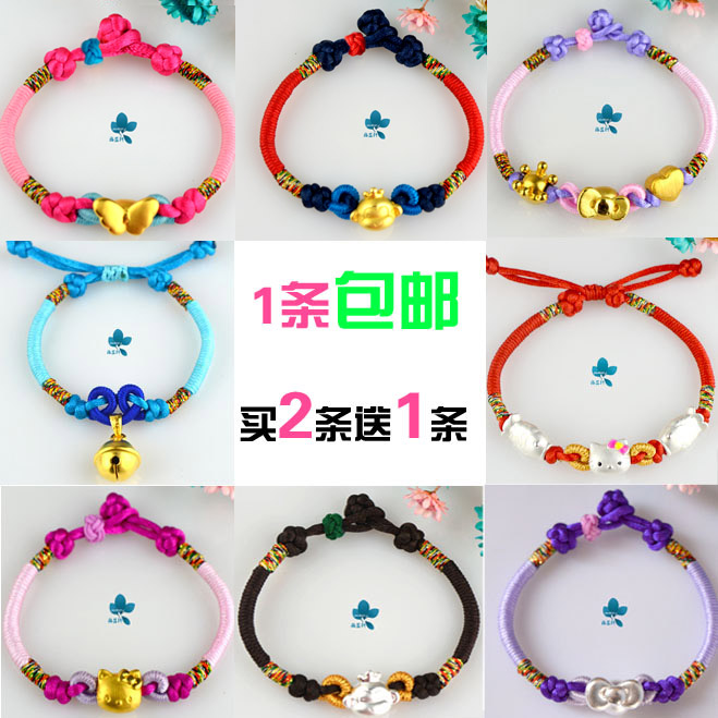 Buy 2 get 1 DIY female hand rope bracelet with transport package Hongsheng couples men and women hand woven ropes