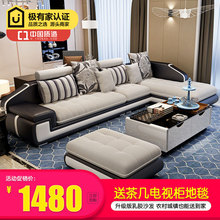 Fabric sofa combination modern minimalist leather cloth sofa Nordic furniture corner chaise size living room package