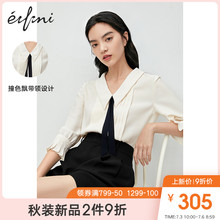 Evely retro tuck pleated top women 2020 new Korean design sense small square neck shirt women's shirt