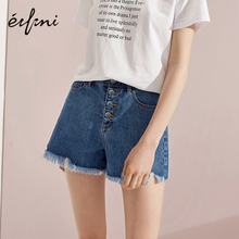 Eve 2018 new Korean version of the pure color straight pants chic Harajuku flash hot pants high waist denim shorts female summer