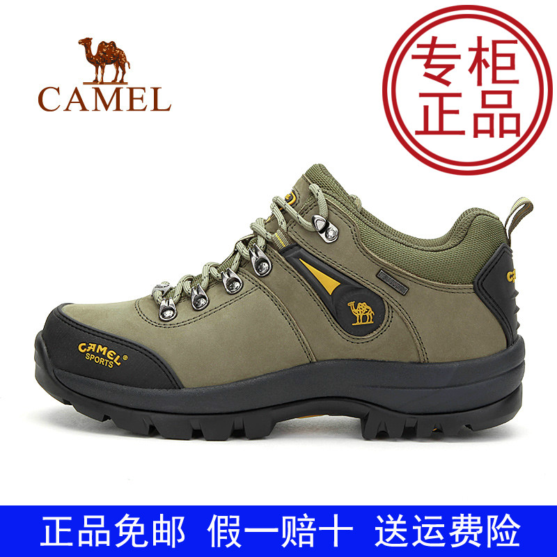 CAMEL Mens breathable camel outdoor hiking shoes hiking shoes slip damping A632026015