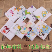 10 shipping cotton children's men and women cotton towel handkerchief handkerchief cartoon kindergarten school available