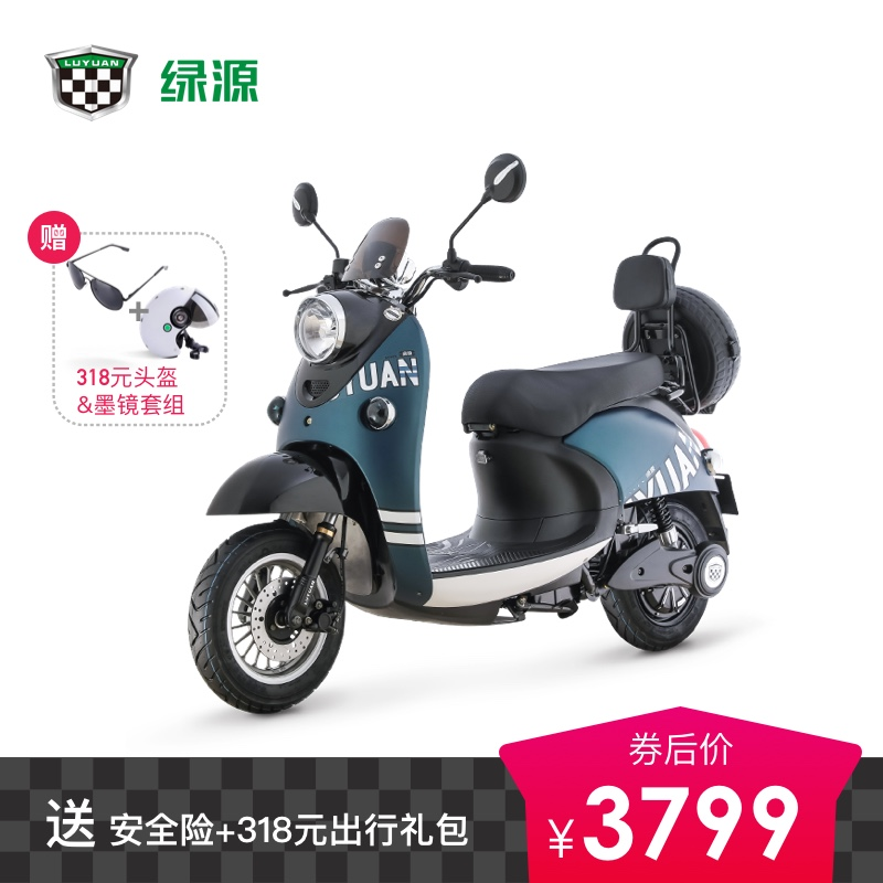 Купить Мото / Запчасти / Экипировка в Китае, в интернет магазине таобао на русском языке
