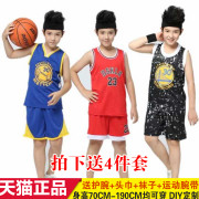 Kindergarten children small boys basketball basketball clothing clothing baby suit children children's basketball training services
