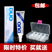 The United States Shipping DUO false eyelash glue anti allergy transparent glue anti allergy Super Sticky genuine 14g