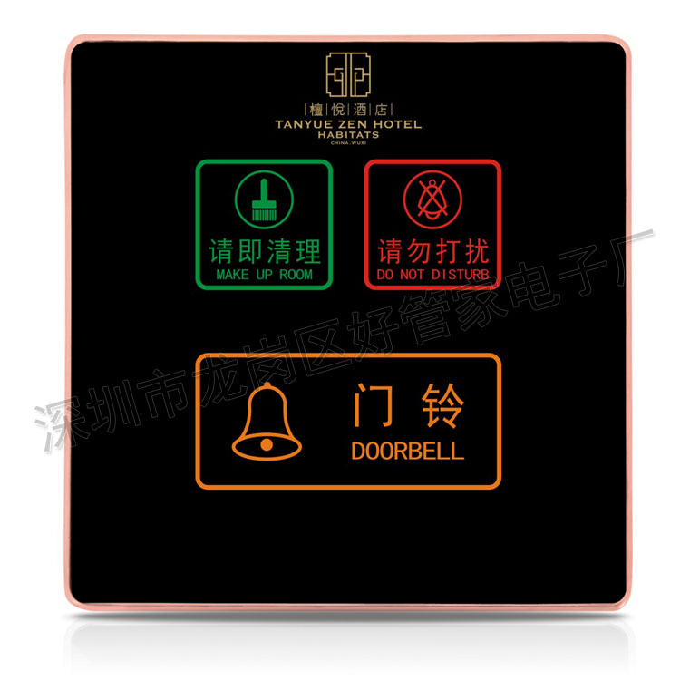 Купить из Китая Сенсорные выключатели через интернет магазин internetvitrina.ru - посредник таобао на русском языке