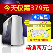 The new desktop computer assembly machine dual - core office host quad - core alone was the game diy compatible national 包邮