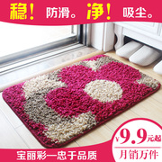 Carpet door mat mat mat mat household bathroom bedroom bathroom living room entrance foyer mat