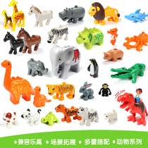 Compatible with large particle building blocks animal series bulk parts assembling the building blocks for children baby educational toys