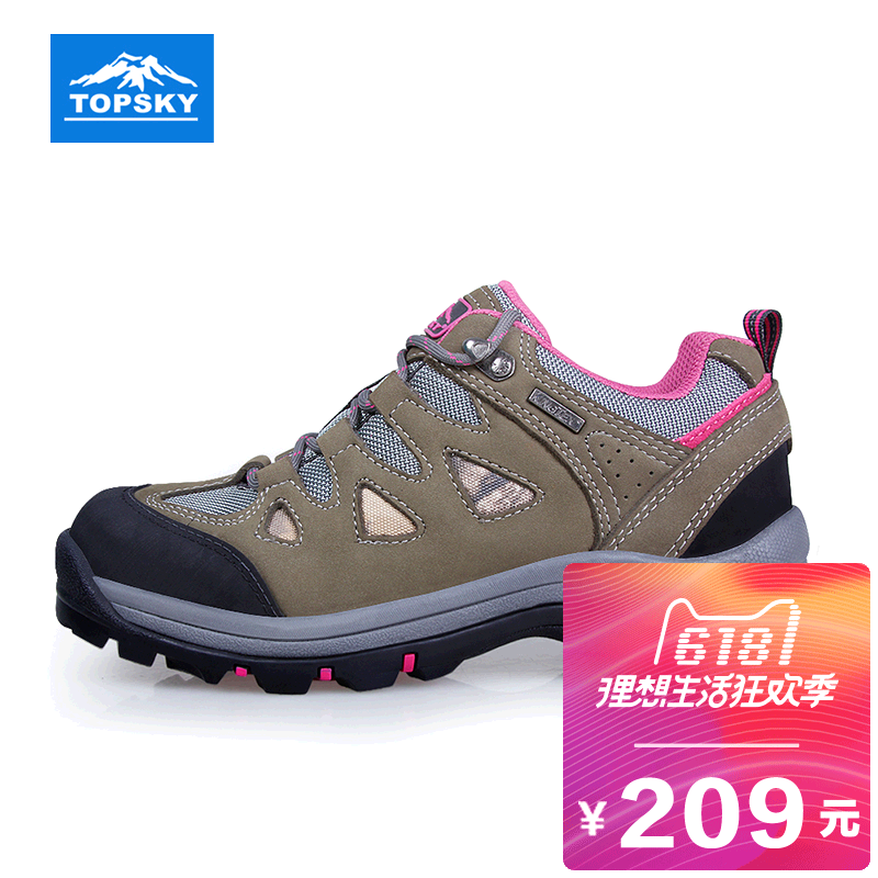10be2d50350ffc  Broken code clearance  Topsky   traveler autumn and winter outdoor hiking  shoes men s breathable